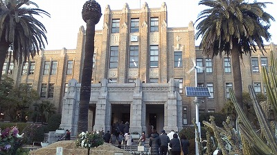 宮崎県庁(正面)
